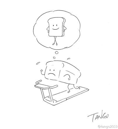 FM-los-ingeniosos-comics-de-Shanghai-Tango-06